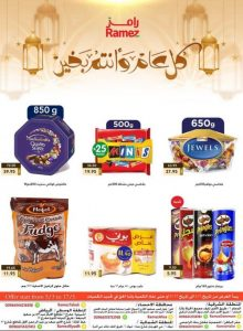 Ramez Saudi Eid Offers Leaflet Cover Page