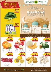 Sarawat super store Saudi Weekend Promotion Leaflet Cover Page