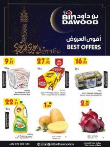 Bindawood Saudi Best offers Leaflet Cover Page
