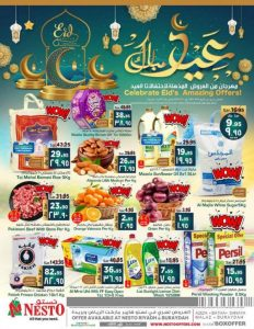 Nesto Saudi Eid Amazing offer Leaflet Cover Page
