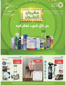 Saco Weekly offers Leaflet Cover Page