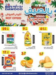 BinDawood Summer Sale offers Leaflet Cover Page