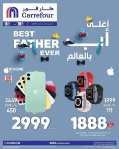Carrefour Saudi Best Father Ever Promotion Leaflet Cover Page