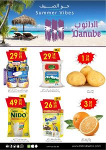 Danube Saudi Summer offers Leaflet Cover Page