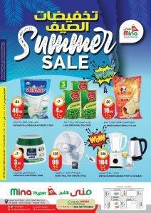 Mina Hypermaket Summer Sale offers Leaflet Cover Page