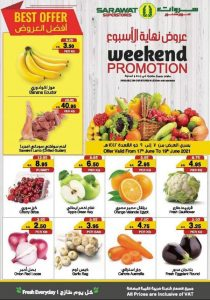 Sarawat Saudi Weekend promotions Leaflet Cover page