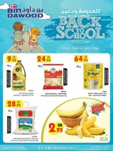 BinDawood Back To School Promotion Leaflet Cover Page