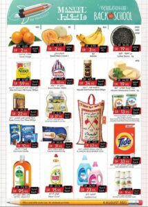 Manuel Market Back to School offers Leaflet Cover Page