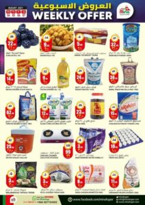 Mina Hypermarket Weekly offers Leaflet Cover Page