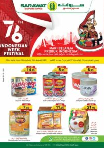 Sarawat SuperStores Indonesian Week Festival offers Leaflet Cover Page