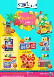 Star Markets Summer offers Leaflet Cover Page