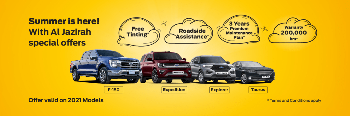 Ford Saudi offers