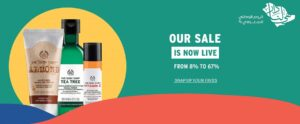 The Body Shop Saudi National day ale