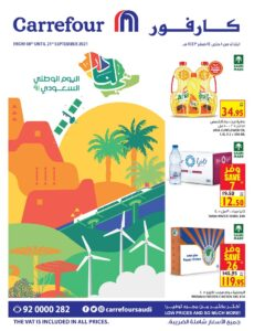 Carrefour Saudi National Day Promotion Leaflet Cover Page