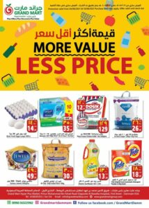 Grand Mart More Value Less Price offers Leaflet Cover Page