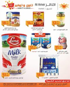 Alamer Market Weekly offers Leaflet Cover Page