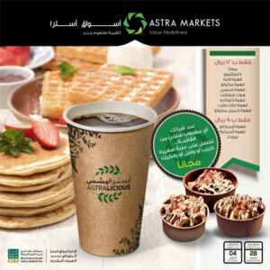 Astra Markets Weekly offers Leaflet Cover Page