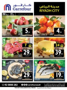 Carrefour Food Festival offers Leaflet Cover Page