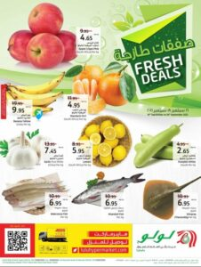 Lulu Western Province Fresh deals Leaflet Cover Page