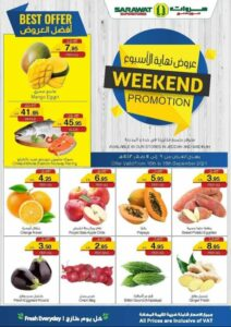 Sarawat SuperStores Weekend Promotion Leaflet Cover page