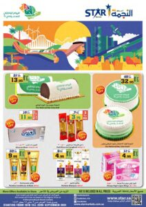 Star Markets Weekly offers Leaflet Cover page