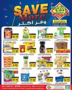 Al Nokhba Save More offers Leaflet Cover Page