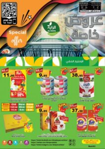 Al Raya Supermarket Special offers Leaflet Cover Page