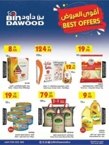 BinDawood Best offers Leaflet Cover Page