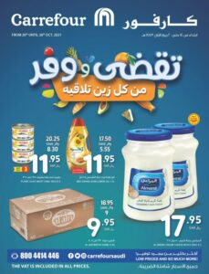 Carrefour Buy & Save offers leaflet Cover Page