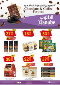 Danube Market Chocolate & Coffee Festival offers Leaflet Cover Page