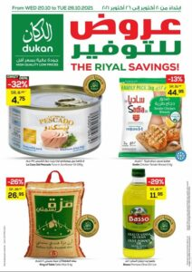 Dukan Supermarket The Real Saving Promotion Leaflet Cover page