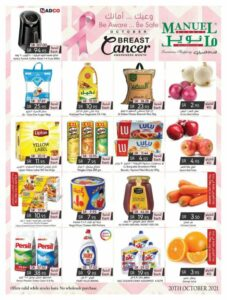 Manuel Market Weekly offers Leaflet Cover Page