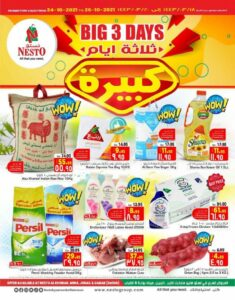 Nesto Big 3 Day deals Leaflet Cover Page