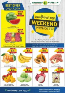 Sarawat SuperStores Weekend offers Leaflet Cover page