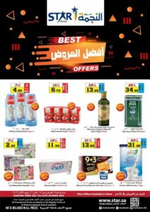 Star Markets Best offers Leaflet Cover Page